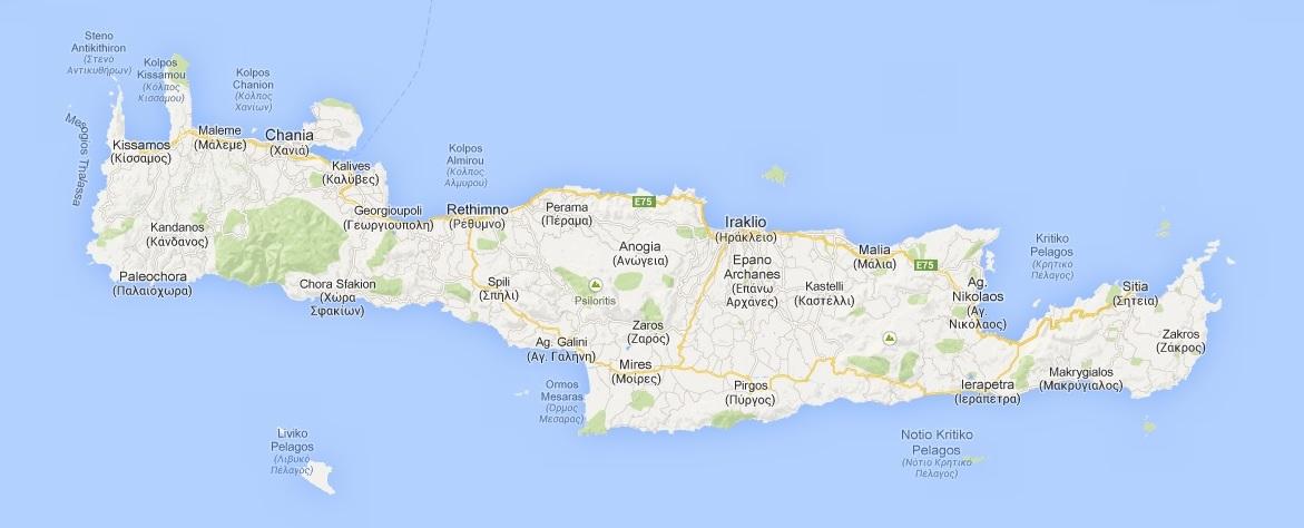 Smaragdine Beach Hotel Crete
